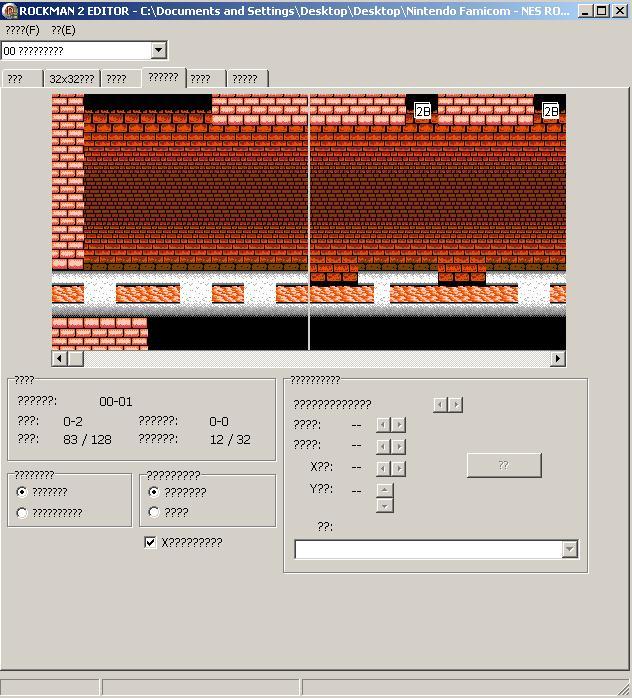 Romhacking net - Utilities - Rockman 2 editor